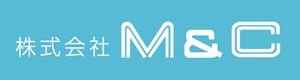 業務用ラベル 印刷 株式会社M&C 福岡県大野城市