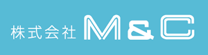 ラベル印刷 株式会社M&C 福岡県大野城市